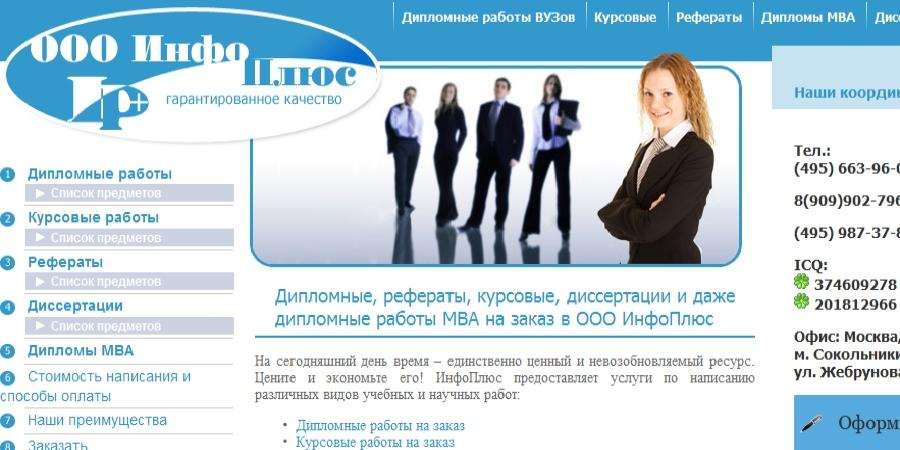 Заказать курсовую работу онлайн недорого Стоимость заказа курсовой работы